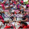 Season Greeting Happy Dragon Boat Festival 2019